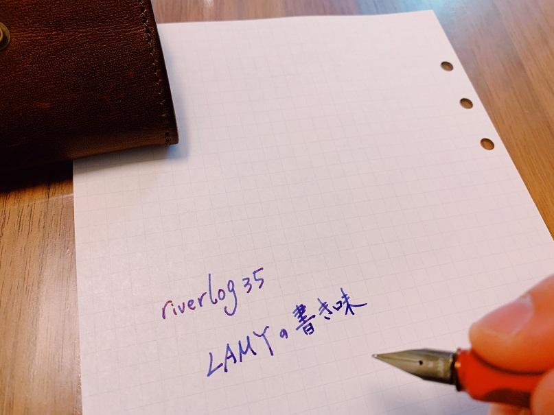 サファリ(中字)の試し書き