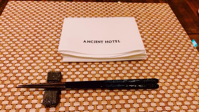 アンシェントホテルのロビー