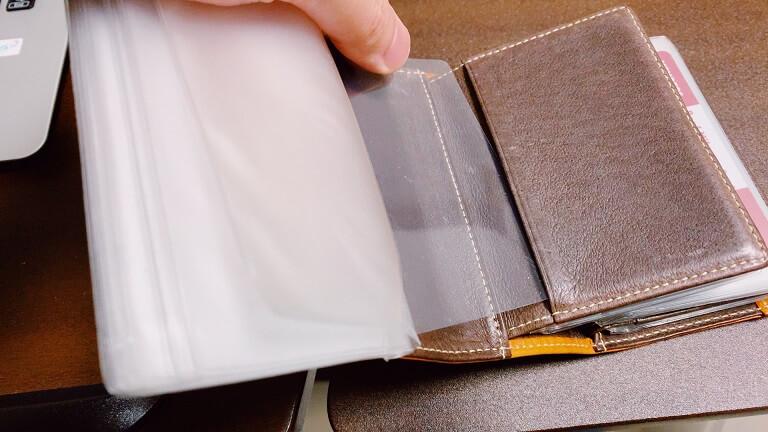 タケオキクチのカードケースの内側