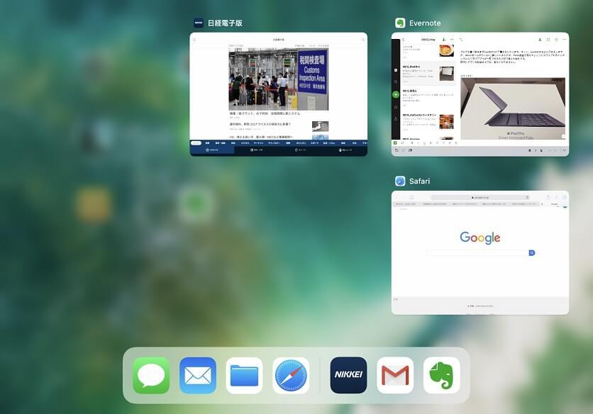 iPad Proのアプリ一覧