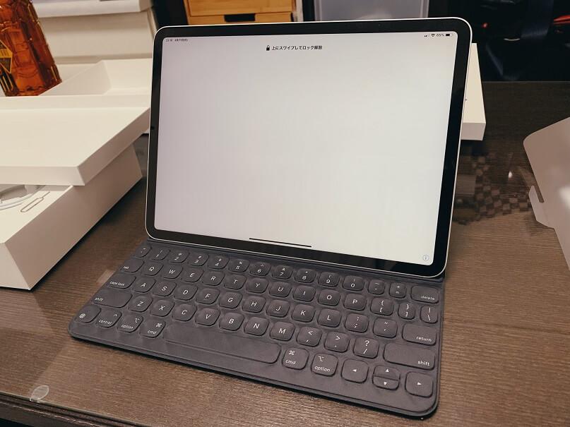 iPad Proとスマートキーボード