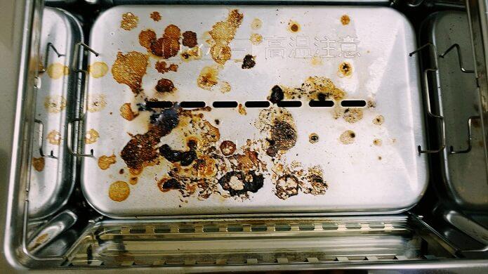 アラジン グラファイトマジックグリラーの油受け皿