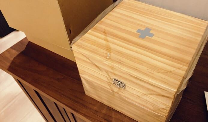 薬箱が届いた時の包装