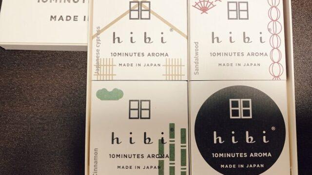 hibiのお香スティック 日本テーマ3種