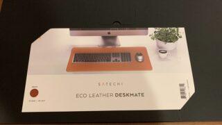 satechiデスクマットのパッケージ